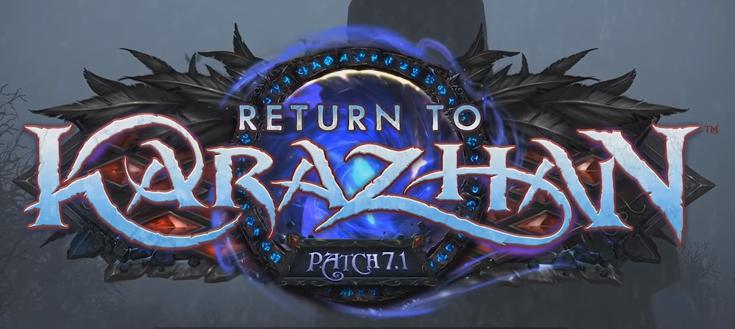 patch71